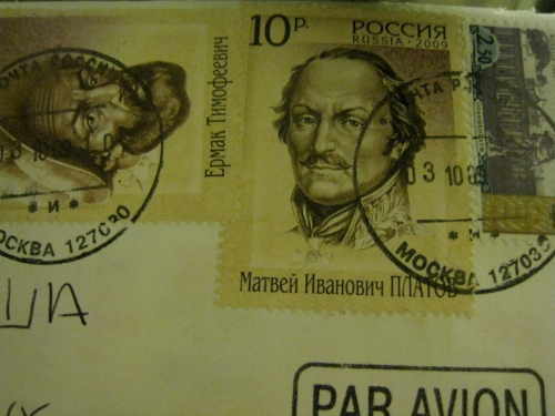 Russian Mail 1
