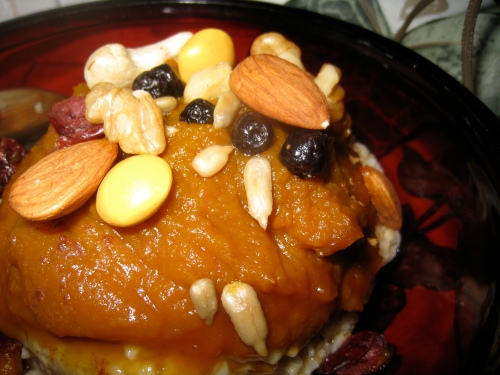 Steel Cut Oatmeal w/ Pumpkin, Trail Mix & Agave 2